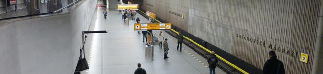 Jak se dostat na letiště Václava Havla - doprava